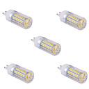 ieftine Becuri LED Corn-YWXLIGHT® 5pcs 10 W Becuri LED Corn 1500 lm G9 T 60 LED-uri de margele SMD 5730 Alb Cald Alb Rece 220 V 110 V / 5 bc