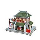 رخيصةأون الستائر-تربية DIY متجر الحرير الصينية نموذج ورقة