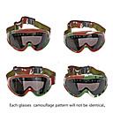 رخيصةأون الستائر-أعلى جودة النظارات التزلج حماية الكمبيوتر الراتنج الأزياء العين goggles- التمويه