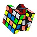 povoljno Organizatori automobila-Magic Cube IQ Cube QI YI QIYUAN 161 4*4*4 Glatko Brzina Kocka Magične kocke Antistresne igračke Male kocka Stručni Razina Brzina Profesionalna Classic & Timeless Dječji Odrasli Igračke za kućne