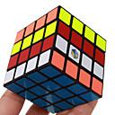 povoljno Edukativne igračke-Magic Cube IQ Cube YU XIN Osveta 4*4*4 Glatko Brzina Kocka Magične kocke Antistresne igračke Male kocka Stručni Razina Brzina Profesionalna Classic & Timeless Dječji Odrasli Igračke za kućne ljubimce