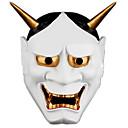 ieftine USB-uri-Mască de Halloween Măscă de Carnaval Plastic PVC Fantomă Teme Horor Adulți Băieți Fete