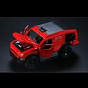 ieftine Carabiniere-Jucării pentru mașini Model Mașină Vehicul cu Tragere Vehicul de Fermă Mașină Cai Novelty Muzică și lumină Clasic & Fără Vârstă Băieți Jucarii Cadou / MetalPistol