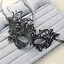 povoljno Dekoracija doma-seksi žena crne čipke maskenbal Halloween maska Halloween prop Cosplay pribor