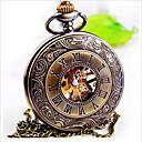 رخيصةأون ساعات الرجال-رجالي ساعة جيب كوارتز برونز مماثل Steampunk - بني