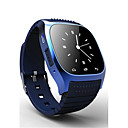 رخيصةأون ساعات ذكية-رجالي ساعة المعصم رقمي مطاط أسود / الأبيض / أزرق 30 m مقاوم للماء رقمي سحر موضة - أبيض أسود أزرق