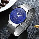 ieftine Tije Pescuit-Bărbați Ceas Sport Ceas de Mână Quartz Argint Rezistent la Apă Creative Analog Charm Casual Modă Elegant Ceas simplu - Alb Negru Albastru / Oțel inoxidabil