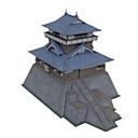 Недорогие Кейсы для iPhone 5с-3D пазлы Бумажная модель Наборы для моделирования Замок Знаменитое здание Китайская архитектура Своими руками Классика Универсальные Игрушки Подарок