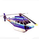 povoljno Maske/futrole za Galaxy S seriju-3D puzzle Umijeće papira Letjelica Helikopter Uradi sam Tvrda kartica papira Crtići Helikopter Dječji Uniseks Igračke za kućne ljubimce Poklon