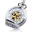 رخيصةأون ساعات النساء-رجالي ساعة جيب داخل الساعة أتوماتيك فضة نقش جوفاء مماثل عتيق Steampunk - فضي