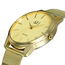 رخيصةأون ساعات النساء-نسائي سيدات ساعة المعصم ذهبي ساعة كاجوال مماثل ترف موضة - ذهبي سنة واحدة عمر البطارية / SSUO SR626SW