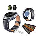 رخيصةأون أساور ساعات Garmin-حزام إلى Gear Sport / Gear S2 Classic Samsung Galaxy عصابة الرياضة جلد طبيعي شريط المعصم