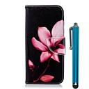 رخيصةأون Nokia أغطية / كفرات-غطاء من أجل نوكيا Nokia 8 / Nokia 6 2018 / Nokia 5.1 محفظة / حامل البطاقات / مع حامل غطاء كامل للجسم زهور قاسي جلد PU