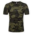 저렴한 남성 자켓 & 수트-남성용 위장 라운드 넥 슬림 티셔츠, 베이직 면 브라운 / 짧은 소매