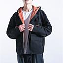 povoljno Muške jakne-Muškarci Sport Osnovni Normalne dužine Jakna, Jednobojni S kapuljačom Dugih rukava Poliester Obala / Crn