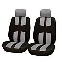 رخيصةأون أغطية مقاعد السيارات-أغطية مقاعد السيارات أغطية المقاعد رمادي / أحمر / أزرق قماش الأعمال التجارية / عادي من أجل عالمي عالمي عالمي