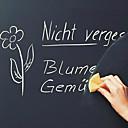 رخيصةأون ملصقات ديكور-لواصق حائط مزخرفة - ملصقات الحائط على السبورة عطلة غرفة دراسة / مكتب / غرفة الأطفال