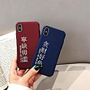 رخيصةأون أغطية أيفون-الحال بالنسبة لتفاح iphone xr / iphone xs max / متجمد الغطاء الخلفي كلمة / عبارة hard pc لآيفون x / xs / 6/6 plus / 6s / 6s plus / 7/7 plus / 8/8 plus