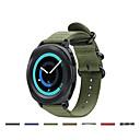 levne Shlédnout pásy pro Xiaomi-Watch kapela pro Gear Sport / Samsung Galaxy Watch 42 / Samsung Galaxy Active Samsung Galaxy Sportovní značka Materiál / Nylon Poutko na zápěstí