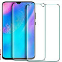 저렴한 Huawei 케이스 / 커버-HuaweiScreen Protector화웨이 P30 고해상도 (HD) 화면 보호 필름 2 pcs 안정된 유리