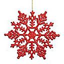 رخيصةأون الستائر-غطاء كرسي الأسرة الجدة مستطيلة زينة عيد الميلاد