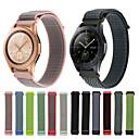 voordelige Horlogebandjes voor Samsung-Horlogeband voor Samsung Galaxy Watch 46 / Samsung Galaxy Watch 42 Samsung Galaxy Sportband Nylon Polsband