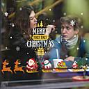 זול מוצרים לחלונות-חלון הסרט & מדבקות תַפאוּרָה פרחוני / חג מולד גיאומטרי / חג PVC מדבקה לחלון