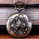 ieftine Ceasuri Bărbați-Bărbați Ceas de buzunar Quartz Stil Vintage Bronz Creative Model nou Ceas Casual Analog - Digital Casual - Bronz