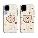 رخيصةأون أغطية أيفون-الحال بالنسبة لتفاح iphone xs / iphone xr / iphone xs max الغطاء الخلفي للصدمات الصلبة بو الجلود الملونة