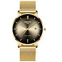 ieftine Ceasuri Bărbați-Bărbați Oțel Inoxidabil Quartz Stil Oficial Stl Argint / Auriu 30 m Cronograf Creative Luminos Analog Sclipici minimalist - Auriu Argintiu Galben Doi ani Durată de Viaţă Baterie