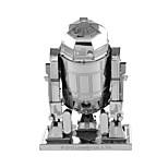 3D пазлы Пазлы Металлические пазлы Робот Игрушки Машина Робот 3D Предметы интерьера Куски