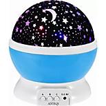 1pc 4 LED Bead Romantic Room Cosmos Star Projector Light Lamp Starry Moon Sky