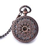 Муж. Жен. Карманные часы С автоподзаводом С гравировкой сплав Группа Винтаж Розовое золото