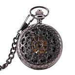 Муж. Жен. Карманные часы С автоподзаводом Защита от влаги Фосфоресцирующий сплав Группа Черный