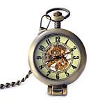 Муж. Жен. Карманные часы С автоподзаводом Фосфоресцирующий сплав Группа Бронза