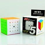 Кубик рубик Спидкуб Регулируемая пружина Избавляет от стресса Кубики-головоломки Обучающая игрушка Прямоугольный Подарок