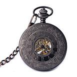 Муж. Жен. Карманные часы С автоподзаводом С гравировкой сплав Группа Винтаж Черный