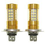 Sencart 2шт h7 px26d мигающая лампочка светодиодный фонарик автомобиля поворот лампы заднего хода (белый / красный / синий / теплый белый)