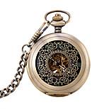 Муж. Жен. Карманные часы С автоподзаводом Защита от влаги С гравировкой сплав Группа Золотистый