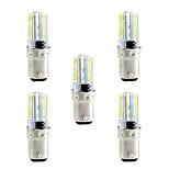 4W LED лампы типа Корн 80 SMD 3014 360 lm Тёплый белый Белый 3000-3500  6000-6500 К Диммируемая AC110 AC220 V