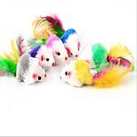 Игрушка для котов Игрушки для животных Плюшевые игрушки Мышь Искусственный мех