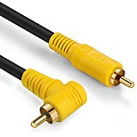 JSJ 1RCA Connect Cable, 1RCA to 1RCA Connect Cable Male - Male Gold-plated copper 5.0m(16Ft)