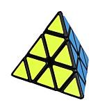 Rubik's Cube QIYI QIMING A 153 Smooth Speed Cube Pyraminx Magic Cube Plastics Square Birthday Christmas Children's Day Gift