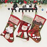 1шт Рождество Рождественские украшенияForПраздничные украшения 23*46*27cm