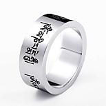 Муж. Классические кольца Мода По заказу покупателя Титановая сталь Круглый Бижутерия Бижутерия Назначение Повседневные