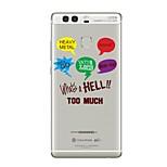 Кейс для Назначение Прозрачный С узором Задняя крышка Слова / выражения Прозрачный Мягкий TPU для Huawei P10 Plus Huawei P10 Lite Huawei