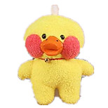 Stuffed Toys Toys Duck Animals Animals Kids 1 Pieces