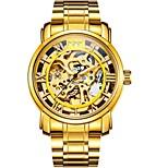 Муж. Коробки для часов Ключи для крышки часов Наручные часы Механические часы Уникальный творческий часы Повседневные часы Модные часы