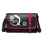 Bag Inspired by Street Fighter Kid the Phantom Thief Anime Cosplay Accessories