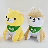 Stuffed Toys Toys Dog Animals Family Friends Animals Cartoon Toy Decorative Cartoon Design Kids Adults' 1 Pieces